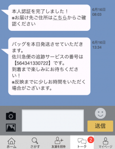 IMG_0326